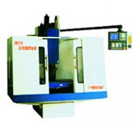 XK715 CNC Milling Machine